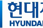 Hyundai Steel Expects Shipbuilding Plate Supply Deals With Japan In 2H