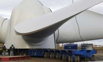 Daewoo Shipbuilding Looks to Diversify, Considers Wind Turbine Expansion