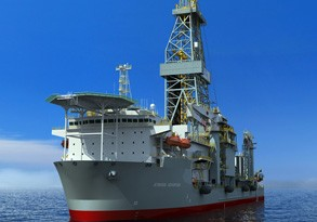 An illustration of the Atwood Achiever ultra-deepwater drillship. Image: Atwood Oceanics