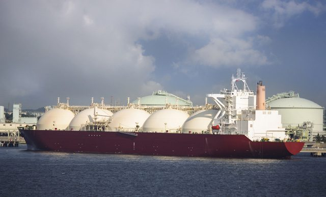 lng carrier tanker natural gas