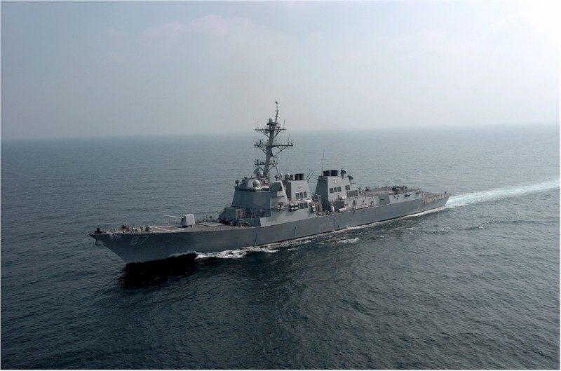 U.S. Navy file photo shows the USS Mason.