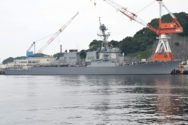 U.S. Navy: Japanese Tug Loses Propulsion, Collides with Destroyer
